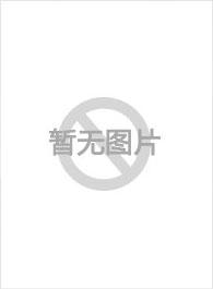 导火新闻线粤语